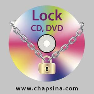قفل روی سی دی - مجموعه چاپ سینا