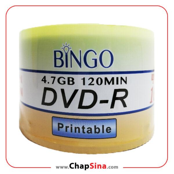 دی وی دی پرینتیبل (قابل چاپ) – بینگو (bingo)