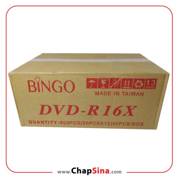 کارتن دی وی دی پرینتیبل (قابل چاپ) – بینگو (bingo)